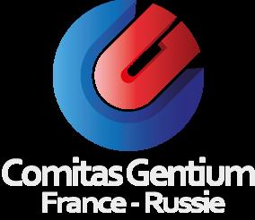 Comitas Gentium France Russie